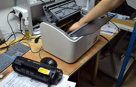 remot_printer